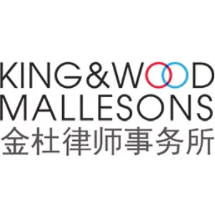 King&wood Mallesons VR Training for Unconscious Bias